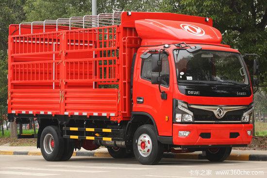 东风 福瑞卡F6 95马力 4.2米单排仓栅式轻卡(EQ5041CCY3GDFAC)