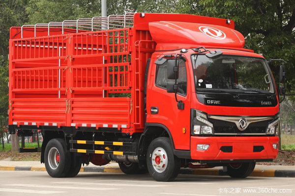 优惠0.5万 呼和浩特市福瑞卡F6载货车火热促销中