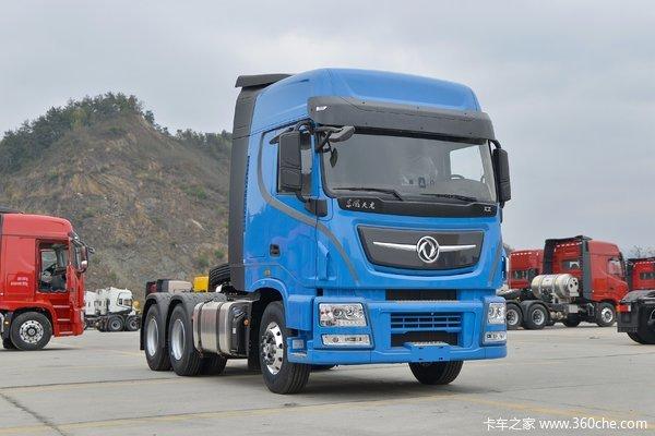 东风天龙旗舰KX520牵引车 极致油耗