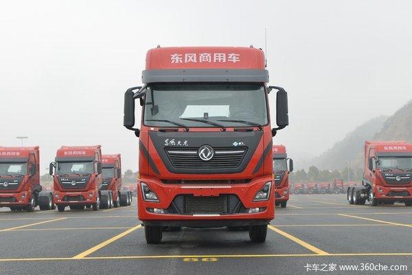 北京优惠1万东风天龙KL牵引车促销中