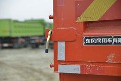 东风商用车 天锦中卡 220马力 4X2 4.3米自卸车(DFH3160BX2A)