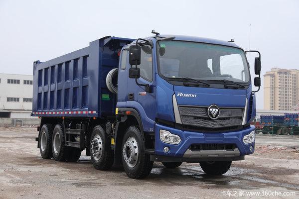 福田瑞沃 ES5 270马力 8X4 6.8米自卸车(BJ3314DPPHB-04)