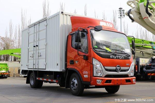 奧鈴速運載貨車新車上市 歡迎到店垂詢