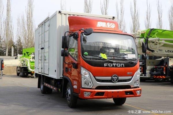 福田 奥铃速运 130马力 4.17米单排栏板轻卡(国六)(BJ1048V8JDA-AB2)