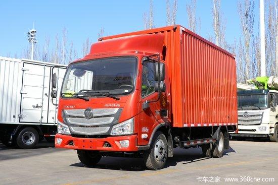 福田 欧马可S1系 143马力 4.14米单排厢式轻卡(BJ5048XXY-FE)