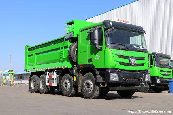 歐曼GTL自卸車限時促銷中 優惠0.6萬