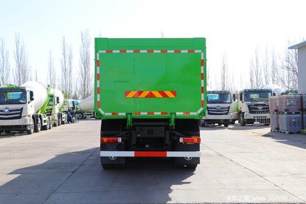 优惠0.1万 北京市欧曼GTL自卸车火热促销中