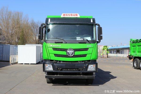 欧曼GTL自卸车惠州市火热促销中 让利高达2万