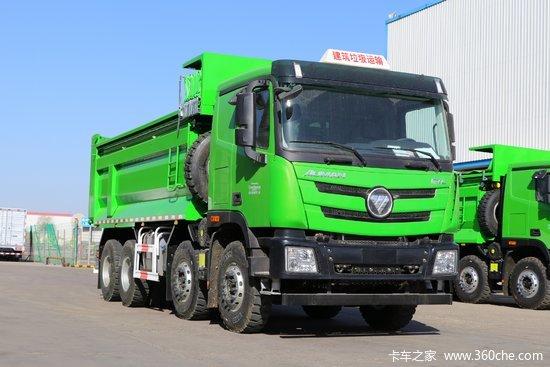 福田 欧曼GTL 9系重卡 质享版 430马力 8X4 5.8米自卸车(BJ3319DMPKC-AE)