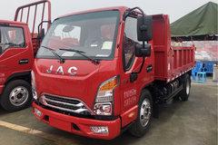江淮 康铃G系 95马力 4X2 3.3米自卸车(HFC3040P93K2B4NV) 卡车图片