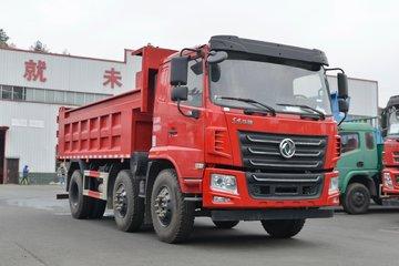 东风华神 F5 220马力 6X2 4.8米自卸车