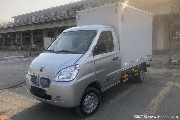 仅售3.39万茂名金杯T10载货车优惠促销