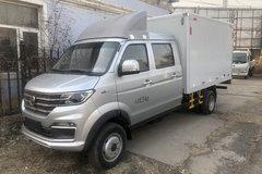 金杯 T52S 创业版 1.6L 116马力 汽油 3米双排厢式微卡(国六)(JKC5034XXY-SV6HL1) 卡车图片