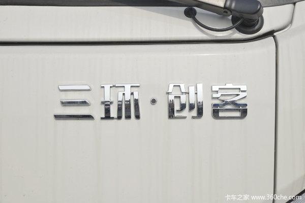 优惠2.6万 上海创客自卸车火热促销中
