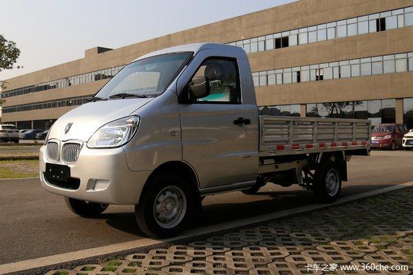 茂名金杯T10单排载货车微卡仅售3.39万