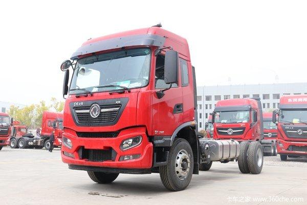东风商用车 天锦KR 245马力 4X2 6.8米排半栏板载货车(国六)