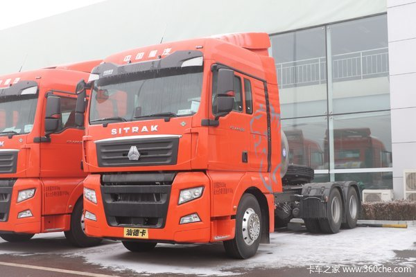 降价促销SITRAKG7牵引车仅售42万