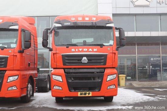 中国重汽 汕德卡SITRAK G7重卡 460马力 6X4 LNG牵引车(ZZ4256V384HF1LB)