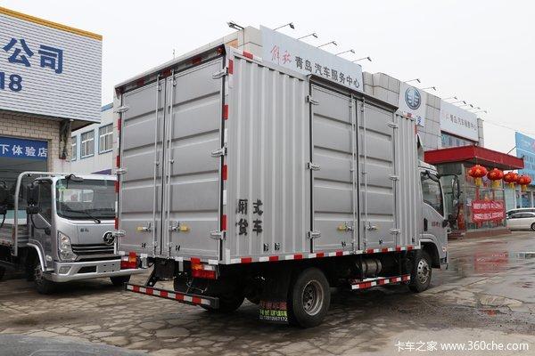优惠0.3万上海德龙K3000载货车促销中