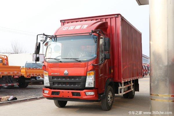 重庆邦发优惠0.38万悍将载货车促销中