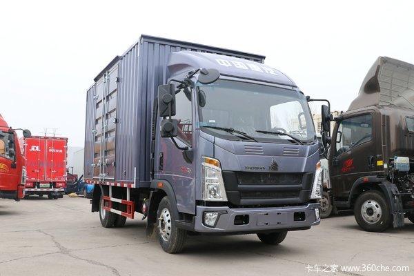悍将载货车北京市火热促销中 让利高达1.1万