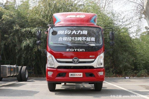 国五康机福田奥铃CTS载货车仅售14.65万