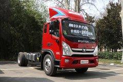 福田 奥铃CTS 大力哥 190马力 排半栏板载货车(国六)