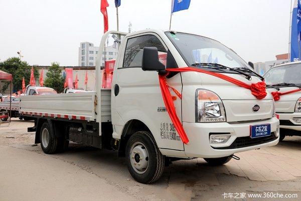 锐航X1载货车北京市火热促销中 让利高达0.8万