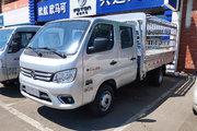 福田 祥菱M2 1.6L 122马力 汽油 2.7米双排仓栅式微卡(国六)(BJ5032CCY3AV5-03)