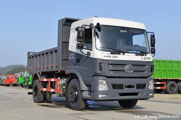 三环十通 昊龙中卡 200马力 4X2 4.2米自卸车(国六)