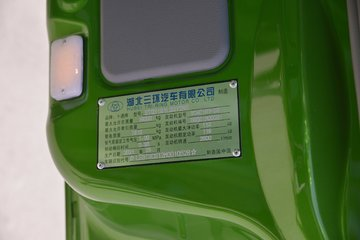 三环十通 昊龙 160马力 4X2 4.2米自卸车(STQ3181L03Y2N5)图片