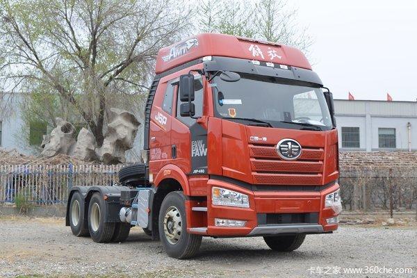 北京地区优惠2万解放J6P牵引车促销中