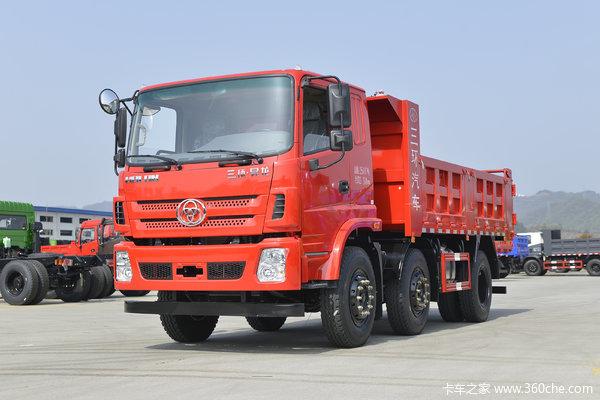 三环十通 昊龙中卡 220马力 6X2 4.8米自卸车(STQ3256L06Y2D5)