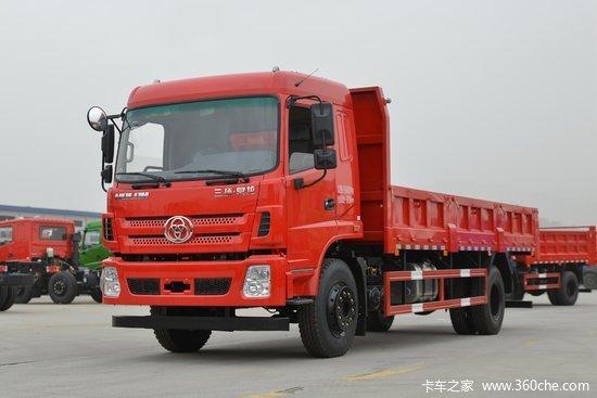 三环十通 昊龙中卡 160马力 4X2 6.7米自卸车((STQ3185L10Y2N5)