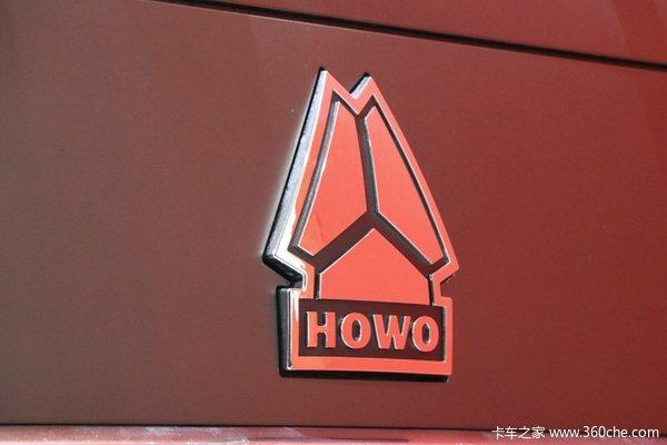 降价促销HOWOTH7牵引车仅售45.30万元