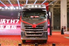 中国重汽 HOWO TH7重卡 犇赢版 480马力 6X4 AMT自动挡牵引车(ZZ4257V324HE1B)