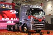 中国重汽 HOWO TH7重卡 �挠�版 480马力 6X4 AMT自动挡牵引车(ZZ4257V324HE1B)