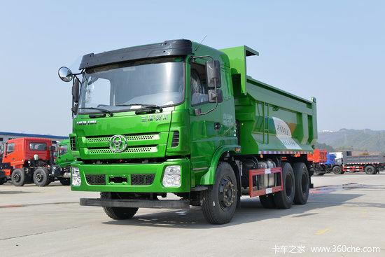 三环十通 昊龙中卡 240马力 6X4 5.2米自卸车(STQ3251L07Y3S5)