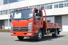 凯马 凯捷M3 130马力 4.16米单排栏板轻卡(国六)(KMC1042A336DP6) 卡车图片