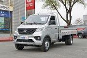 福田 祥菱V3 1.6L 122马力 3.7米单排栏板微卡(国六)(BJ1030V5JV7-32)