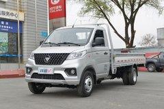福田 祥菱V3 1.6L 122马力 3.7米单排栏板微卡(国六)(BJ1030V5JV7-32) 卡车图片