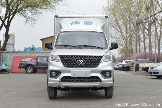 福田 祥菱V3 1.6L 122马力 3.7米单排栏板微卡(国六)(BJ5030CCY3JV7-33)