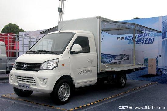 福建启腾 N50EV 单排纯电动翼开起厢式微卡