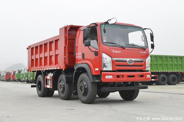 三环十通 创客 220马力 6X2 4.5米自卸车((STQ3256L06Y2D5)