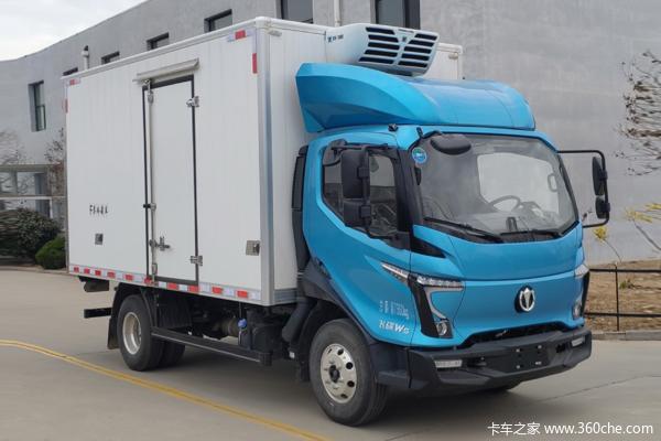 优惠0.1万 济南市飞碟W5冷藏车火热促销中