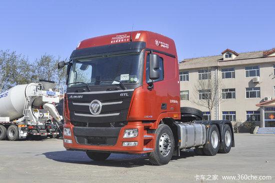 福田 欧曼GTL 北方版 470马力 6X4 AMT自动挡牵引车(国六)(BJ4259Y6DHL-05)