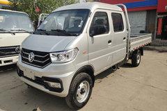 东风 小霸王W08 1.3L 91马力 2.5米双排栏板小卡(国六)(EQ1020D60Q3) 卡车图片