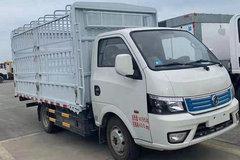 东风华神 T15 4.5T 3.7米单排纯电动仓栅式轻卡(EQ5040CCYTZBEV)55.7kWh