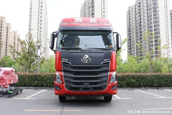 优惠3万上海卡盟乘龙H7牵引车促销中