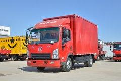 陕汽商用车 轩德X9 143马力 4.15米单排厢式轻卡(SX5042XXYNP5331) 卡车图片